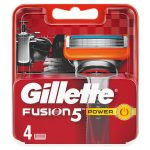 Gillette Borotvabetét Fusion Power 4 db-os (10/karton)